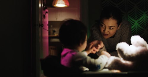 """""""The Mark"""" at Seattle Asian American Film Fest"""